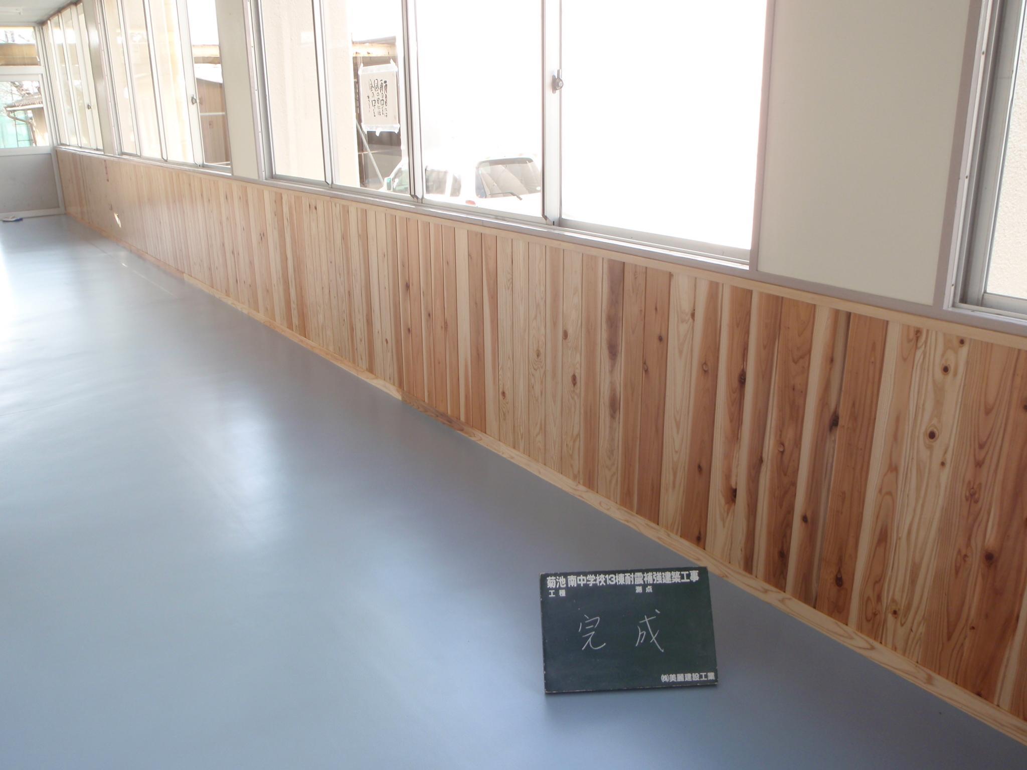 廊下の腰板(杉)張り